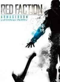 Red Faction Armageddon Pc game free