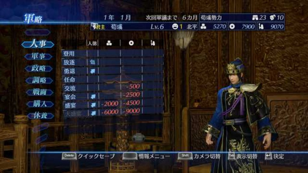 DYNASTY WARRIORS 8 EMPIRES game download for pc