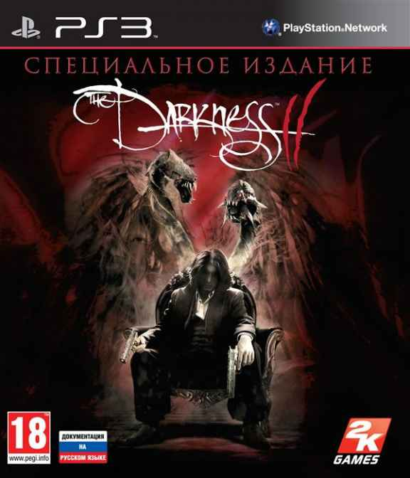 Darkness 2 pc game download