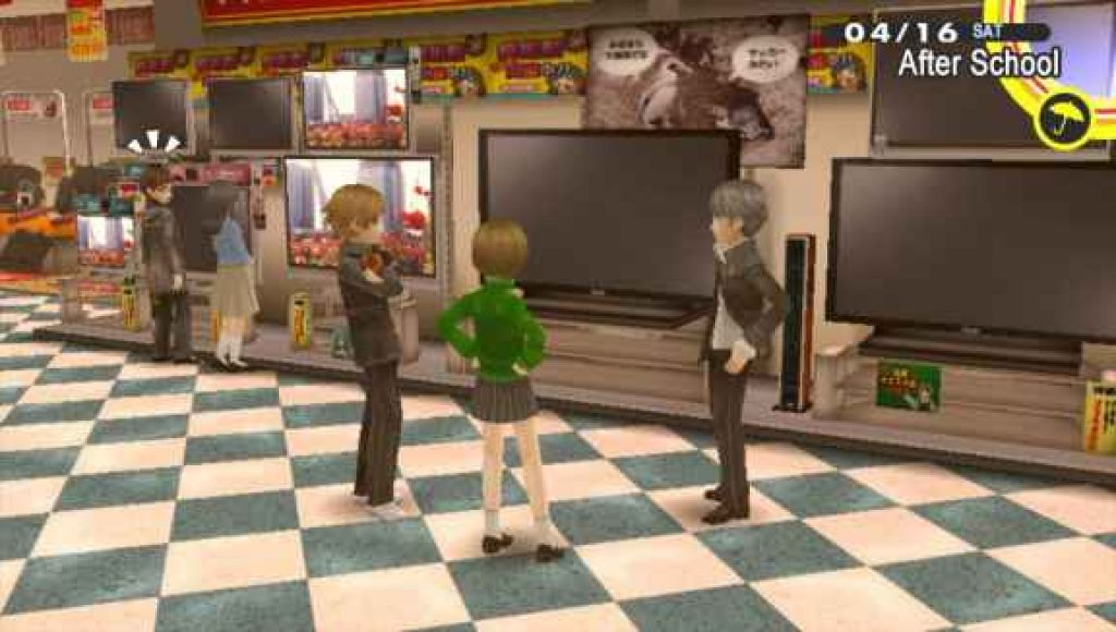 persona 4 pc download