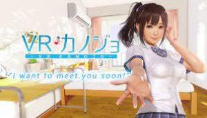 vr kanojo free download pc game